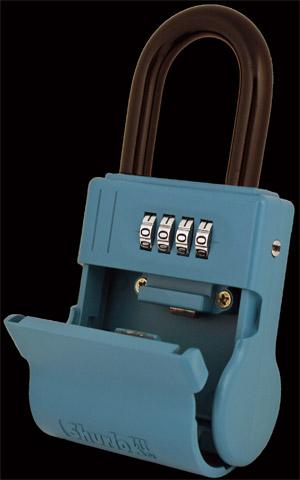 Buy Cheap Lock Boxes Cheap Lock Box Lock Boxes Lock Box